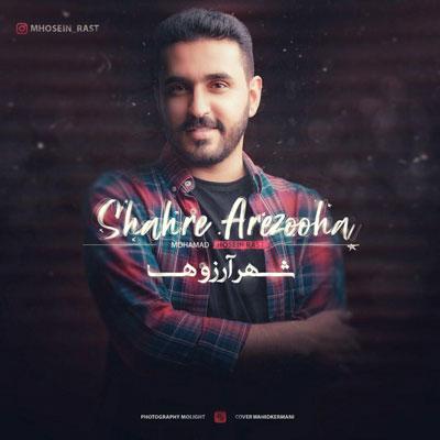 Mohamad-Hosein-Rast-Shahre-Arezooha