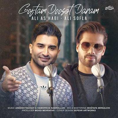 Music Ali Ashabi & Ali Sofla Goftam Dooset Daram