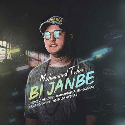 Music Mohammad Taher Bi Janbe