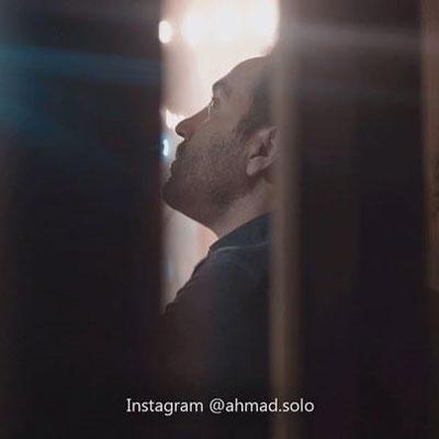 Music Ahmad Solo Kalafe