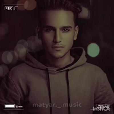 Music Matyar Name Baroon