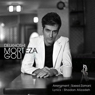 Music Morteza Goli Delkhoshi