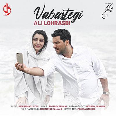 Music Ali Lohrasbi Vabastegi