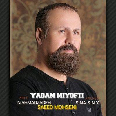 yadam-miyofti