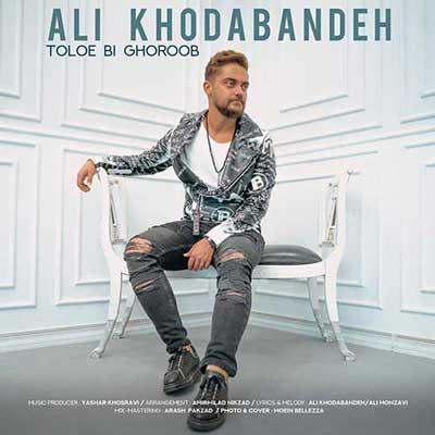 Music Ali Khodabande Tolooe Bi Ghoroob