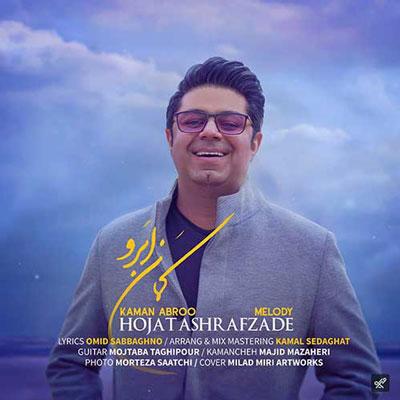 Hojat-Ashrafzadeh-Kaman-Abroo_کمان-ابرو