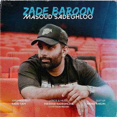 Masoud-Sadeghloo-Zade-Baroon_زده-بارون