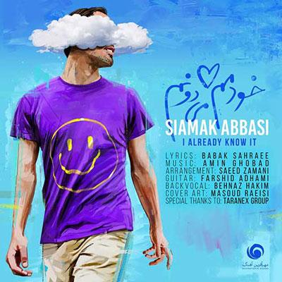 Siamak-Abbasi-Khodamam-Midoonam_خودمم-میدونم