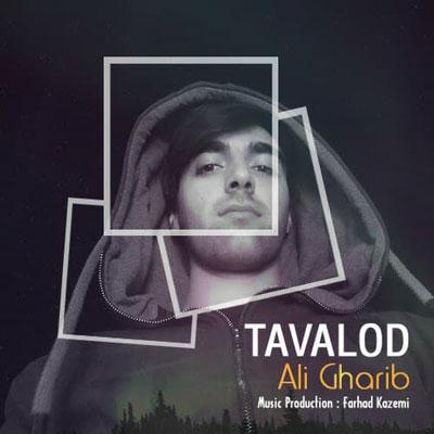 Ali-Gharib-Tavalod