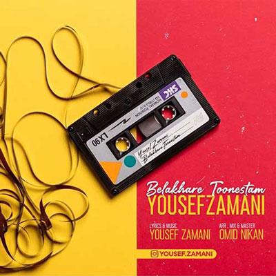 Yousef-Zamani-Belakhare-Toonestam_بالاخره-تونستم