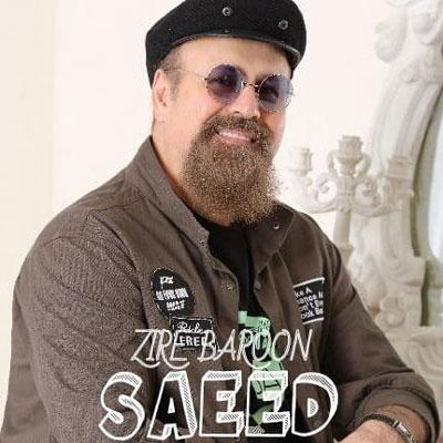 saeed-zire-baroon