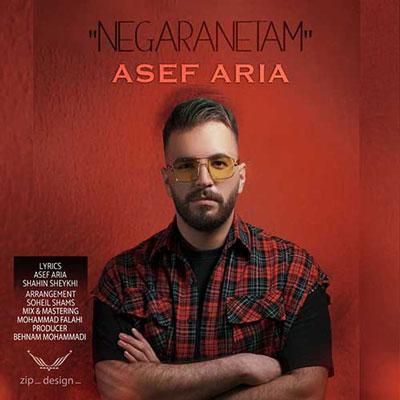Asef-Aria-Negaranetam_آصف-آریا-نگرانتم
