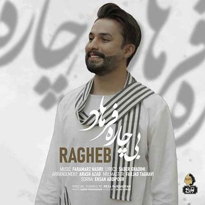 Ragheb-Bichare-Farhad_بیچاره-فرهاد
