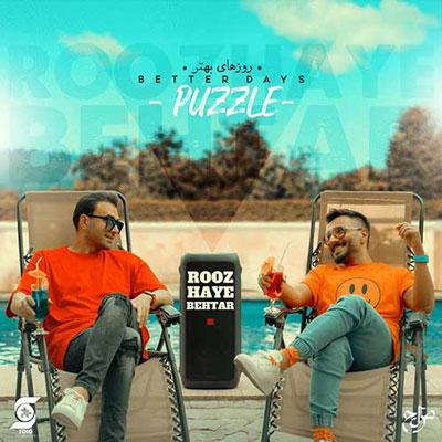 Puzzle-Band-Roozhaye-Behtar