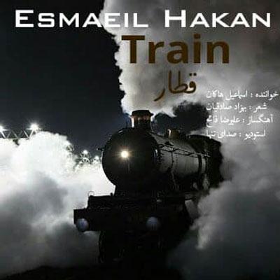 اسماعیل-هاکان-قطار