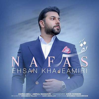 Ehsan-Khajeh-Amiri-Nafas_نفس