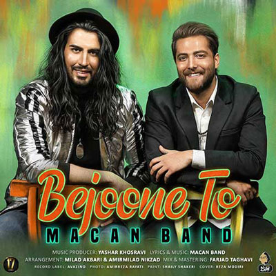 Macan-Band-Bejoone-To