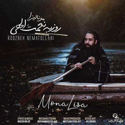 Roozbeh-Nematollahi-Mona-Lisa