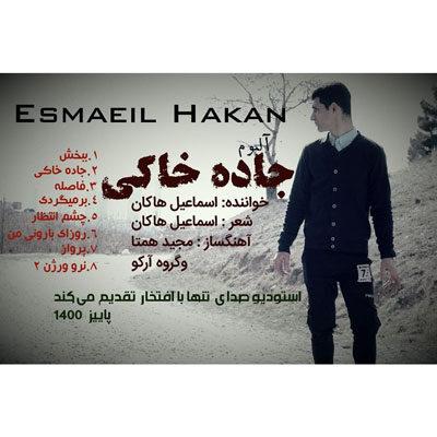 آلبوم-اسماعیل-هاکان-جاده-خاکی