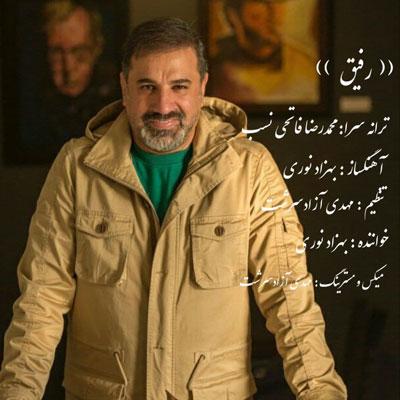 بهزاد-نوری-رفیق_علی-سلیمانی