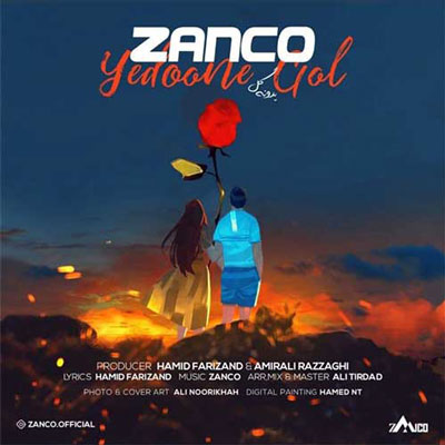 zanco-yedoone-gol
