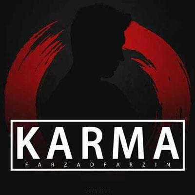 Karma_فرزاد-فرزین-کارما